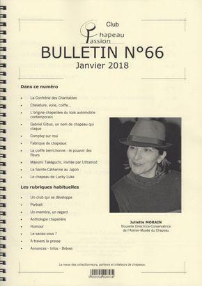 BULLETIN66%E8%A1%A8%E7%B4%99.jpg