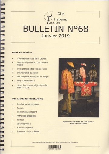 bulletin68%E8%A1%A8%E7%B4%99%E5%90%8D%E7%A7%B0%E6%9C%AA%E8%A8%AD%E5%AE%9A-2.jpg