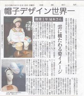 03_CAU_kabuki04.jpg