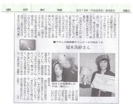 03_CAU_kabuki05.jpg