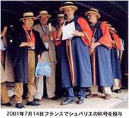 hirano-002.jpg