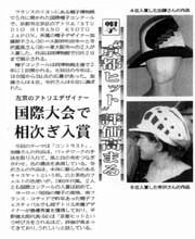 riyon_newsJPkyoto.jpg