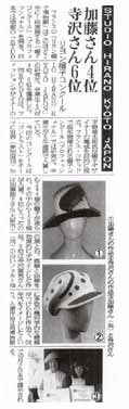 riyon_newsJPnseni.jpg