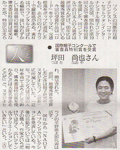 media_seiken_02.jpg