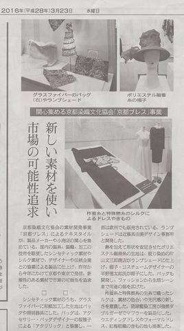 senken_fukui_01.jpg